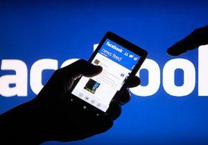 MPE apura uso de robôs em campanhas no Facebook