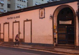 MinC deve regularizar Mercadinho do Rio após cessão no INSS