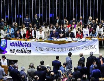 MPE vai apurar fraudes em cotas para candidaturas de mulheres