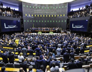 Governo prioriza liberação de emendas para deputados que analisam reforma