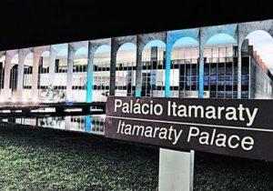 Itamaraty prevê 100 reuniões em evento de comércio exterior