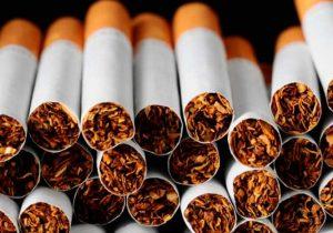 Ministério mantém segredo sobre GT dos cigarros