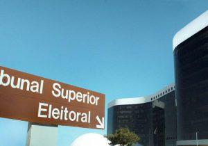 TSE julga contas do PHS com 84% de fundo eleitoral omitidos