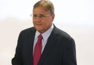 STF julga pedido de defesa de Geddel