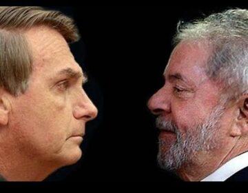Bolsonaro sonha em enfrentar Lula em 2022