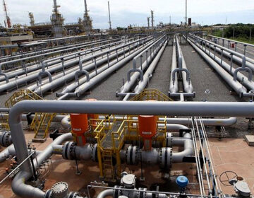 Planalto vê gás e fertilizantes como questão de soberania nacional