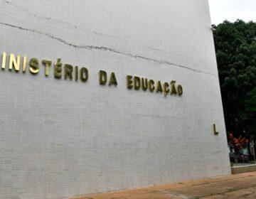 MEC empurra TV INES para a TV Brasil
