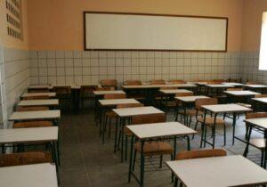 Secretários de Educação formam 'consórcio' para afinar pauta na grade curricular